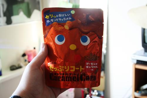 550 - Caramel Japanese